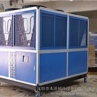 供应工业冻水机