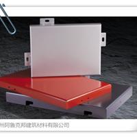 海南铝单板(吉祥氟碳铝单板)