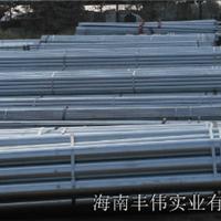 供应海南大量批发镀锌管/配件/消防专用管