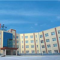 郑州顺和塑料印刷包装有限公司