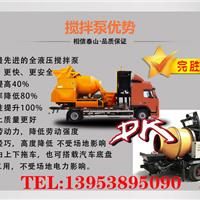 河南驻马店市免费送货的车载搅拌拖泵一体机