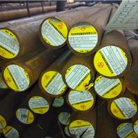 供应38CrMoAlA,T10A合金圆钢,批发零割