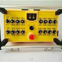 厂家南京帝淮16路工业无线遥控器16个拨杆式