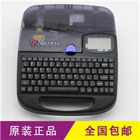 云南线缆标识打印机TT800号头管印字机