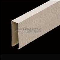 U槽木纹铝方通 铝合金吊顶材料木纹铝挂片