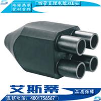 供应电熔大双U头 地源热泵U型头管件