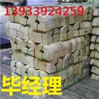 天津 供应垫木生产加工-新型管道木托厂家