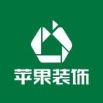合川苹果装饰公司