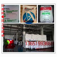 LDPE高压 HP2022J 沙特sabic聚乙烯