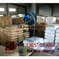 LDPE高压 LF2119/伊朗石化聚乙烯