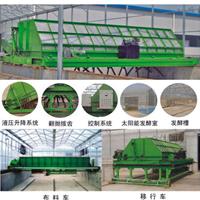 供应畜禽粪便堆肥发酵有机肥设备翻堆机价格