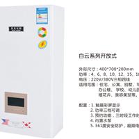 山东煤改电电暖炉蓄热电锅炉电壁挂炉电暖器