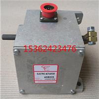ADC120,ADC225,ADB225外置电动执行器