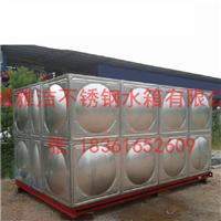 供应不锈钢水箱|不锈钢拼装水箱|水箱