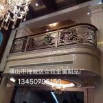 高档铜艺楼梯护栏-众钰铜制品楼梯扶手最好