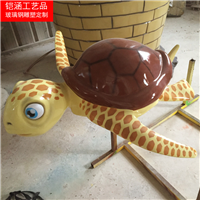 【仿真动物模型】-海洋生物雕塑-海龟雕塑