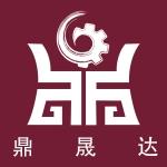 漳州鼎盛达自动化设备有限公司