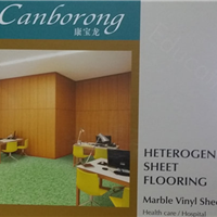 康宝龙塑胶地板-大巨龙塑胶地板厂家直销