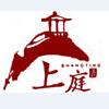 四川上庭装饰工程有限公司