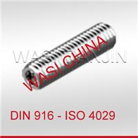 A2 DIN916内六角凹端紧定螺钉