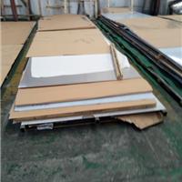 供应张浦冷轧316L不锈钢板材