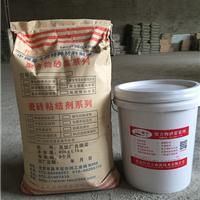 攀枝花生产聚合物修补砂浆 厂家