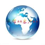 佰利工业设备(深圳)有限公司