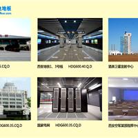西安防静电地板价格|OA网络地板厂家