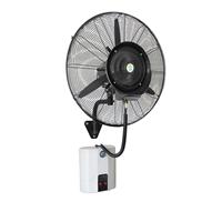 供应挂壁式电风扇工业喷雾静音加湿电风扇