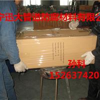 供应聚乙烯防腐胶带简介