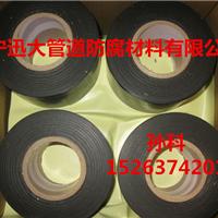 供应聚乙烯防腐冷缠胶带供应