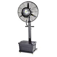 供应加水喷雾风扇 离心雾化风扇 工业风扇