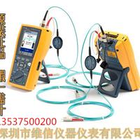 供应福禄克FLuke DTX-1800电缆认证分析仪
