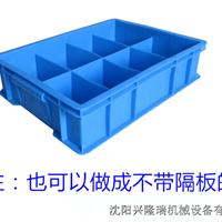 沈阳塑料周转箱厂家