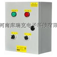 CRLD-1型联动控制箱