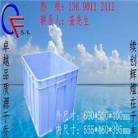 九江塑料周转箱/塑料餐具箱厂家直销