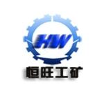 山东济宁恒旺重工有限公司