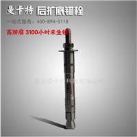 后切式锚栓钻头免费中国名优产品