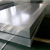 供应3003铝板/防锈铝板/5052铝板/合金铝板