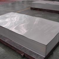 供应3003铝板/防锈铝板