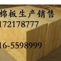 哈尔滨市【保温岩棉板】出厂价格-河北专供