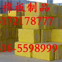 黑龙江【外墙专用】岩棉板价格¥河北生产商