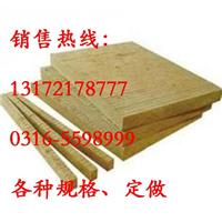 外墙岩棉板-岩棉管-岩棉条---出厂价格