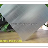 吉祥氟碳铝单板(深圳铝单板)
