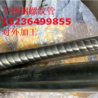 厂家加工不锈钢螺纹管
