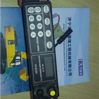 供应小松原厂56-7收音机