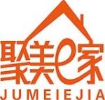北京聚美易家装饰设计有限公司