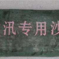 北京消安重泰厂家直销防汛沙袋质量保证