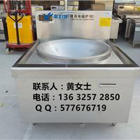 广西食堂专用电磁大炒锅|电磁大炒锅好用吗