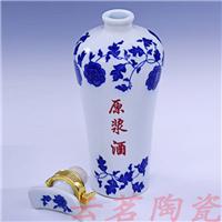 供应陶瓷酒瓶子